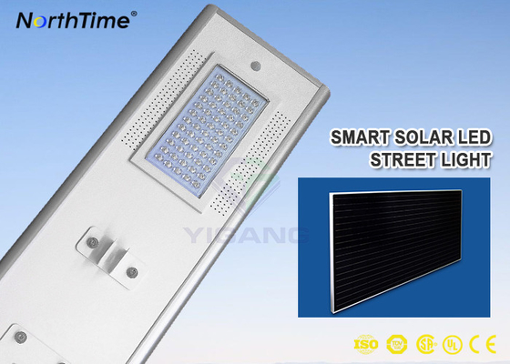 چین 7200LM Sunpower Solar Panel 18V 70W Automatic Dim Integrated Solar Street Light کارخانه